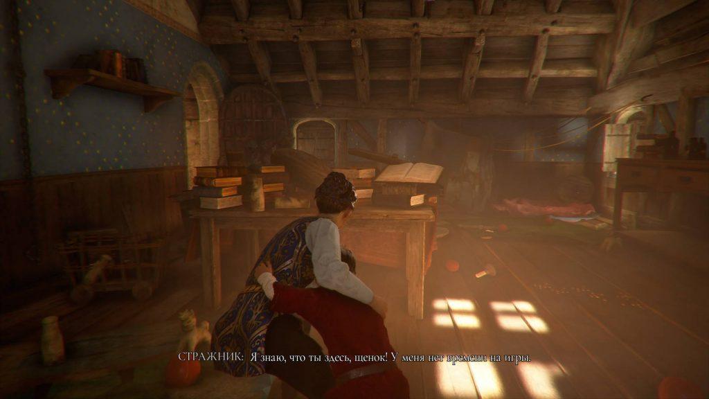 A-Plague-Tale-Innocence-Review-Screenshot-2