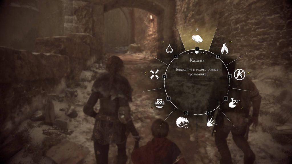 A-Plague-Tale-Innocence-Review-Screenshot-7