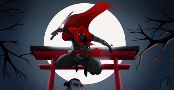 Aragami-logo