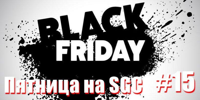 Black-Friday-popimedia_com