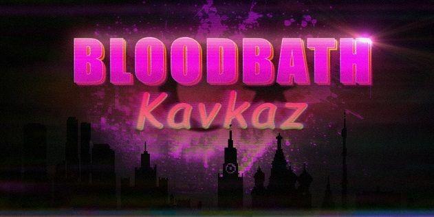Bloodbath-Kavkaz-Logo