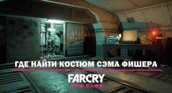 Far-Cry®-New-Dawn_19700101030832