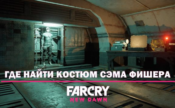 Far-Cry®-New-Dawn_19700101030832
