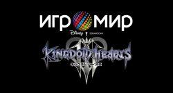 Kingdom-Hearts-3-Igromir-Preview