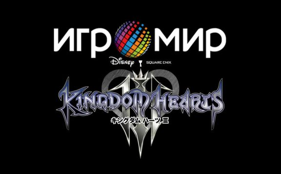 Kingdom-Hearts-3-Igromir-Preview