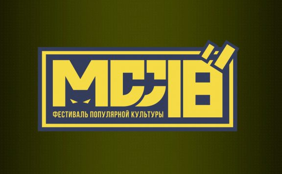 MCC-18-Review-Logo