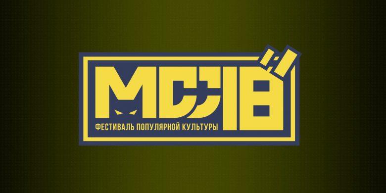 MCC-18-Review-Logo