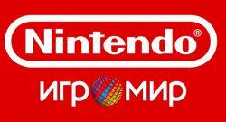Nintendo-Igromir-2018-Logo