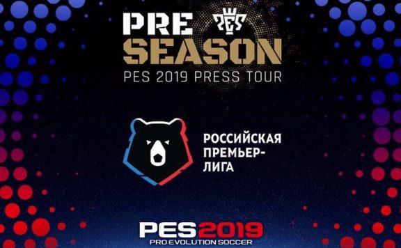 PES-2019-RPL-Logo