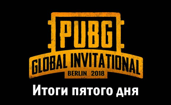 PUBG-PGI-Fifth-Day-Logo