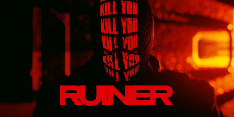 RUINER-Logo