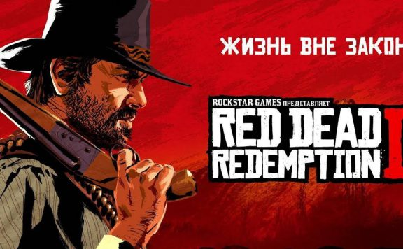 Red-Dead-Redemption-2-Review-Logo