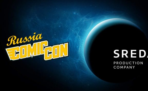 Sreda-Production-Company-Comic-Con-Russia-2018-Logo