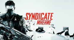 Syndicate-Opinion-Logo