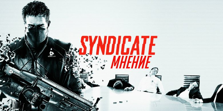 Syndicate-Opinion-Logo