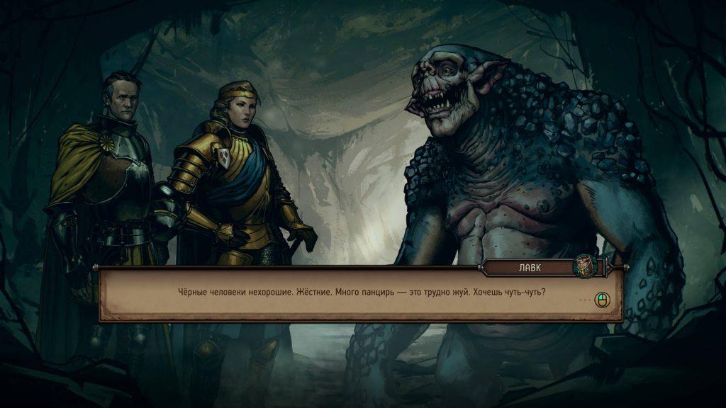 Thronebreaker-Witcher-Review-Screenshot-2