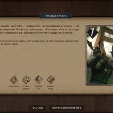 Thronebreaker-Witcher-Review-Screenshot-4