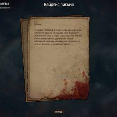 Thronebreaker-Witcher-Review-Screenshot-6