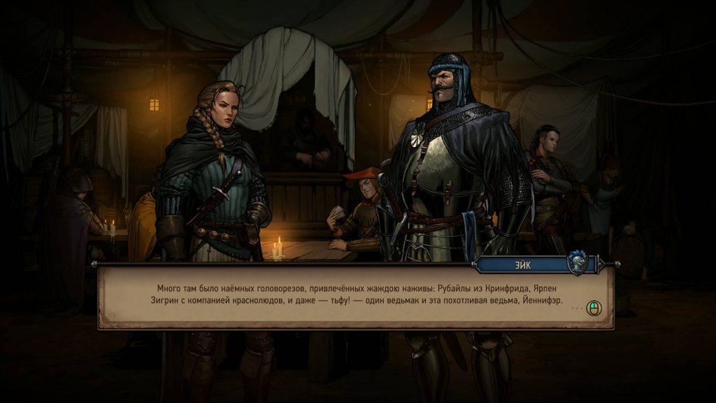Thronebreaker-Witcher-Review-Screenshot-7