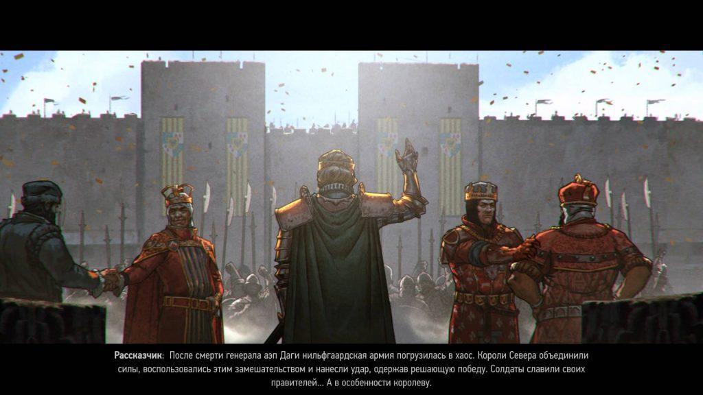 Thronebreaker-Witcher-Review-Screenshot-9
