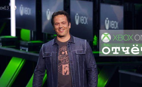 Microsoft-e3-2018-logo