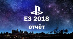 e3-2018-showcase-logo