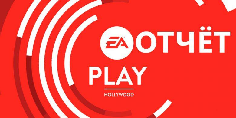 ea-featured-image-logo