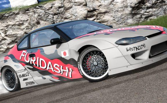 Furidashi-drift-logo