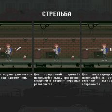 Failed-State-Screenshot-3