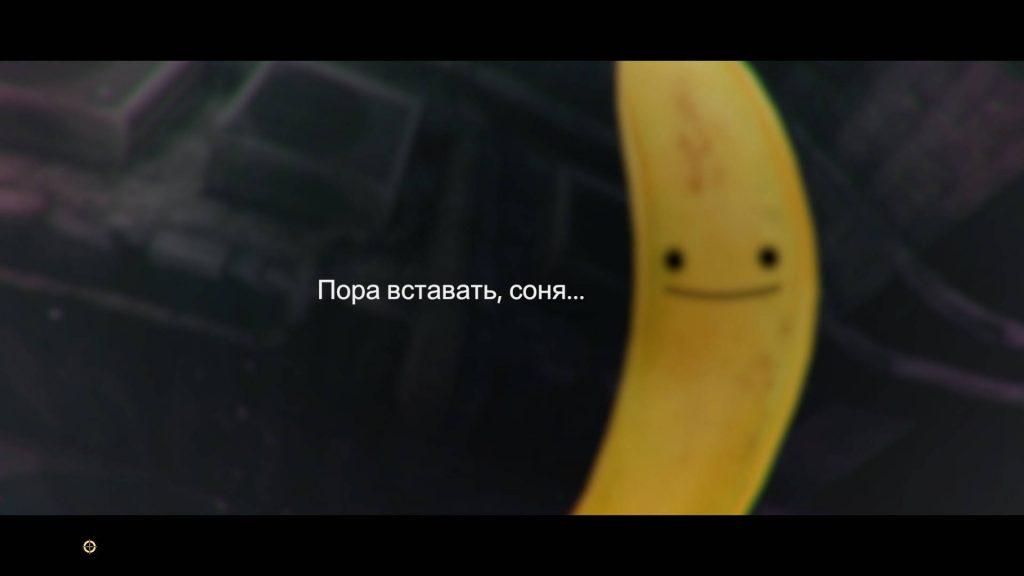 My-friend-pedro-screenshot-1