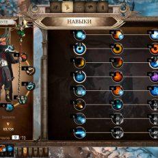 Warhammer-Chaosbane-Review-Screenshot-4