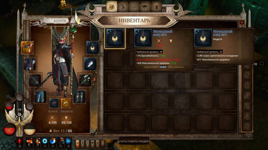 Warhammer-Chaosbane-Review-Screenshot-5