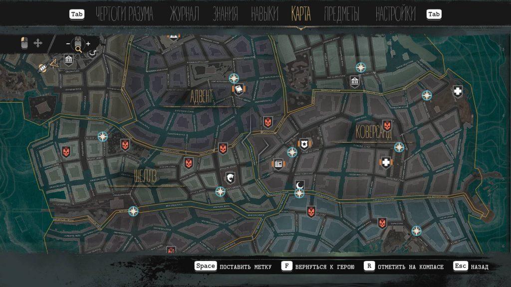 sinking-city-screenshot-4