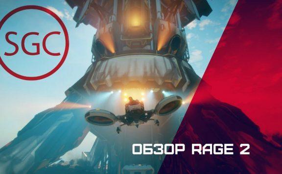 Rage-2-Video-Review-Logo