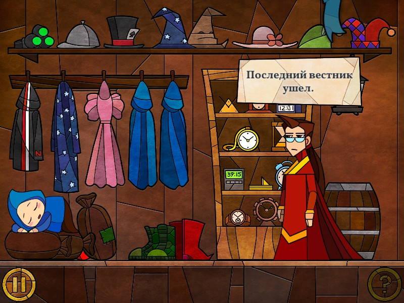 message-quest-screenshot-1