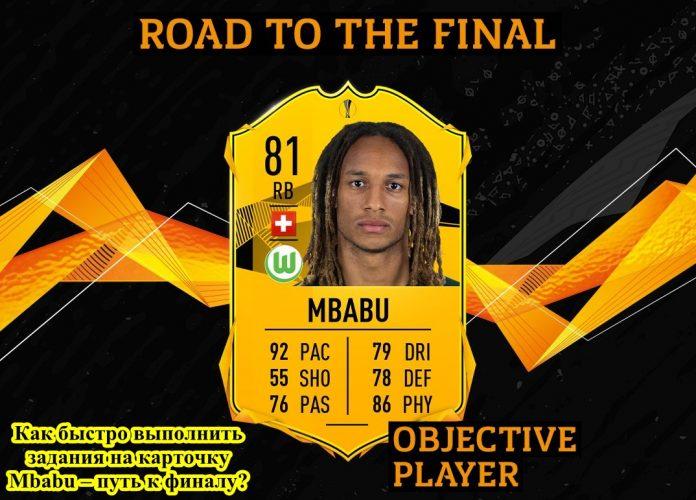 Mbabu-Card
