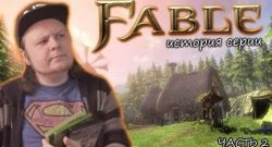 Fable-3-y-videoreview-logo