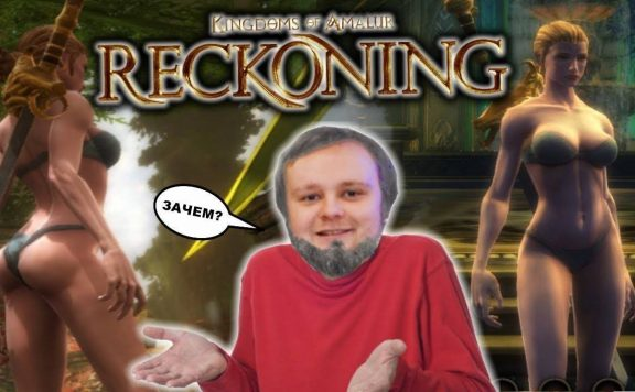 Kingdoms-of-amalur-reckoning-video-review-logo