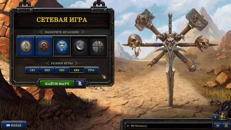 Warcraft-3-reforged-beta-ffa-screenshot-1
