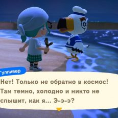 Animal-Crossing-New-Horizons-Screenshot-1