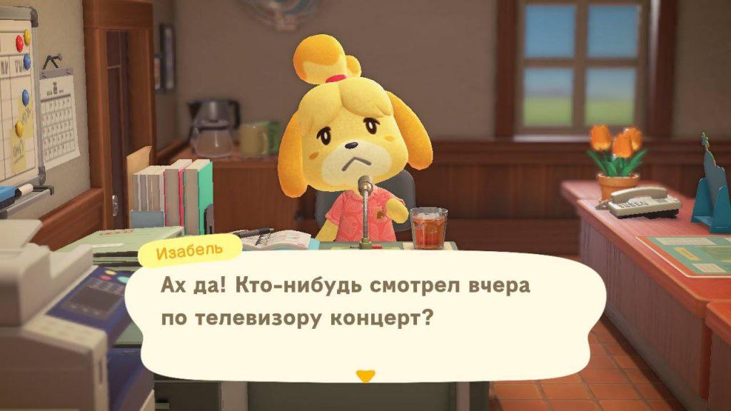 Animal-Crossing-New-Horizons-Screenshot-2