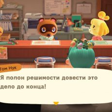 Animal-Crossing-New-Horizons-Screenshot-4