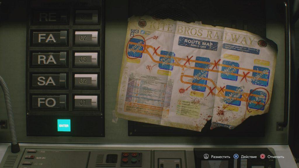 Resident Evil-3-Remake-subway- puzzle-Screnshot-1