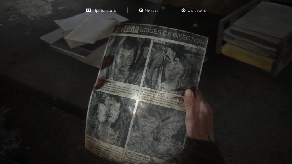 The-Last-of-Us-Part-2-Review-Screenshot-16