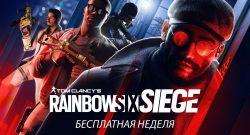 Free-week-Rainbow-Six-Siege-News-Logo