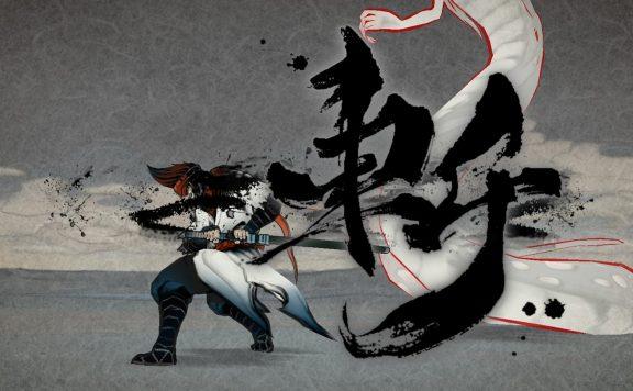 Trailer-World-of-Demons-News-Logo