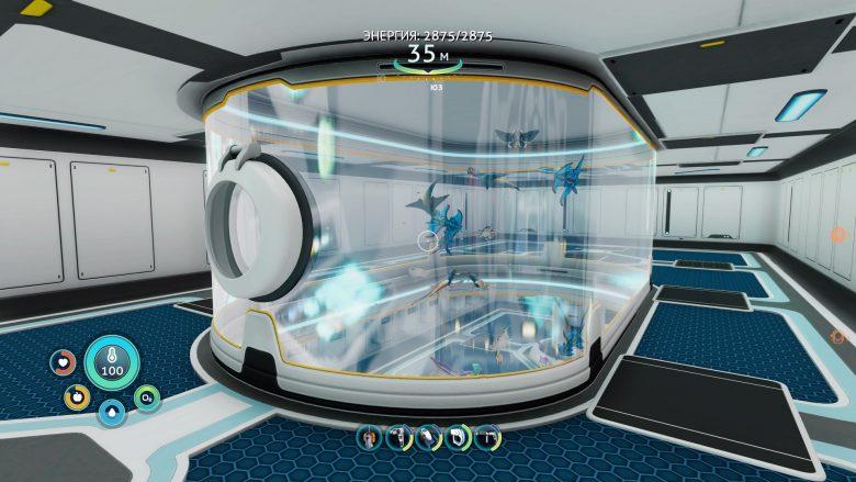 Subnautica-Below-Zero-Big-Aquarium-Guide-Logo