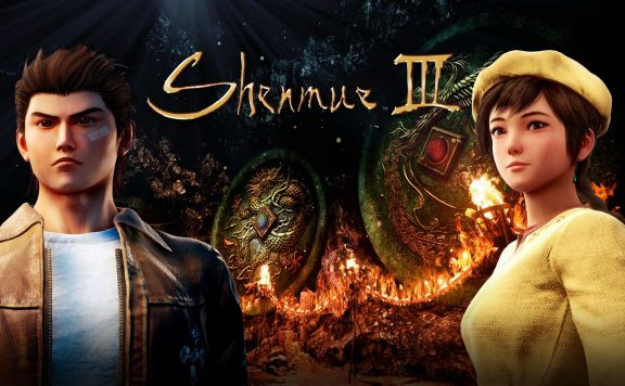 Shenmue-3-Yukevich-Review-Logo