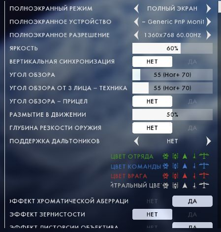 Battlefield-1-Optimization-guide-10