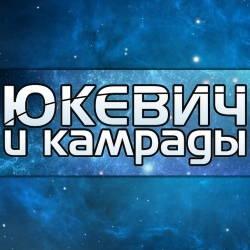 Yukevich